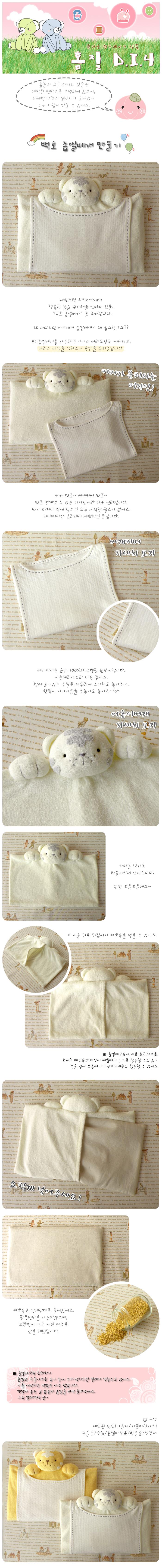 백호 좁쌀베개 만들기 - 홈질, 25,000원, DIY아기용품, DIY아기용품