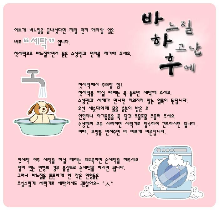 파랑 풍뎅이 손싸개 만들기 - 홈질, 4,500원, DIY아기용품, DIY아기용품